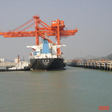 Cone Fender For Guang dong port