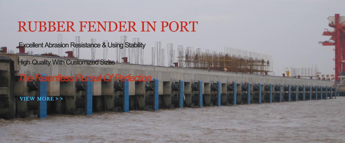 marine rubber fender-banner